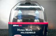写真:ハイパーホワイトハロゲンバルブ (5,000ケルビン)
