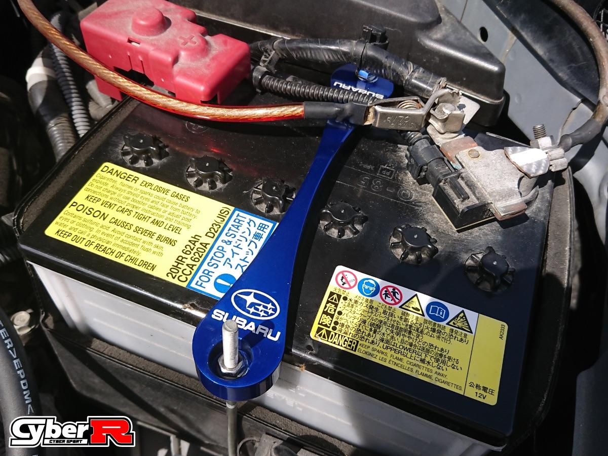 写真:バッテリーホルダー