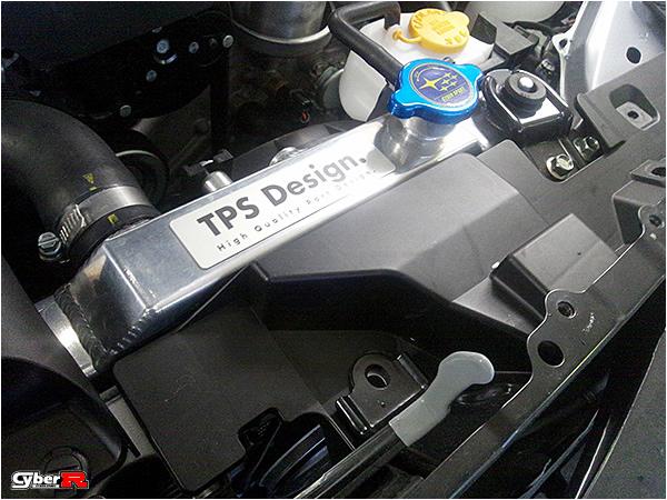 写真:TPS Design製 レヴォーグ(VM#系)・WRX(VAG)対応 アルミ2層式ラジエーター